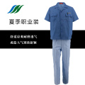 reflective safety work clothes