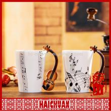 music mug guangzhou
