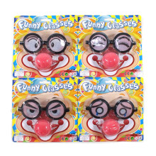 Halloween Funny Tricky Glasses Toy (10257090)