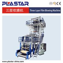 フィルム押出機高および低密度ポリエチレン プラスチック フィルムの吹く機械