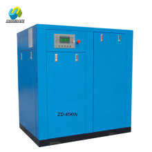 45kw 60HP Belt Driven Air Compressor