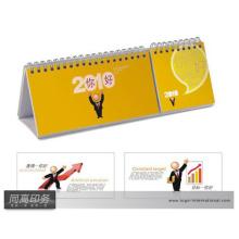 Настольный Календарь (007)