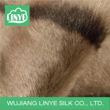 Высококачественная 100% акриловая ткань, искусственная меховая ткань для подушки