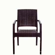 Wholesale China Alibaba furniture plastic rattan dining cafe snack outdoor garden armrest chair