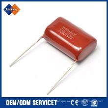 33NF 250В конденсатор Cl21