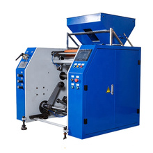 Fully Automatic Electric Motor Cling Film Rewinding Machine