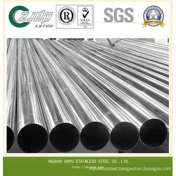 Stainless Steel Pipe ASTM 304