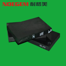Good Quality for UHMW-PE Plastic Sheet Black ESD UHMW-PE plastic sheet export to Indonesia Factories