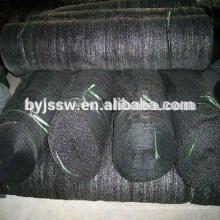 Rede de sombra solar UV / Carport Shade Net / Varanda Sahde Netting