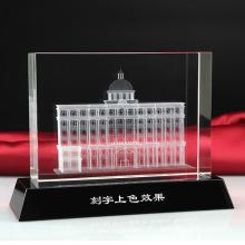 Modèle 3D Laser Architectural Crystal Glass Cube presse-papier