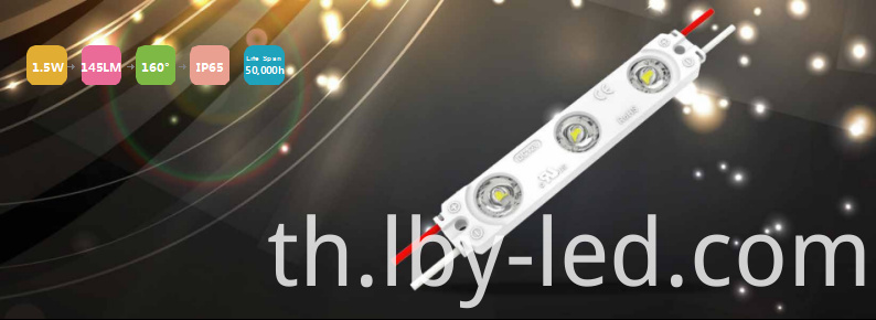 Aluminum 160 degree 1.5W lens led module