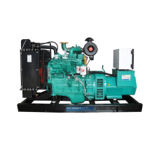 factory low price Used for Cummins Generator Set 30kw cummins diesel generator for sale export to Portugal Wholesale