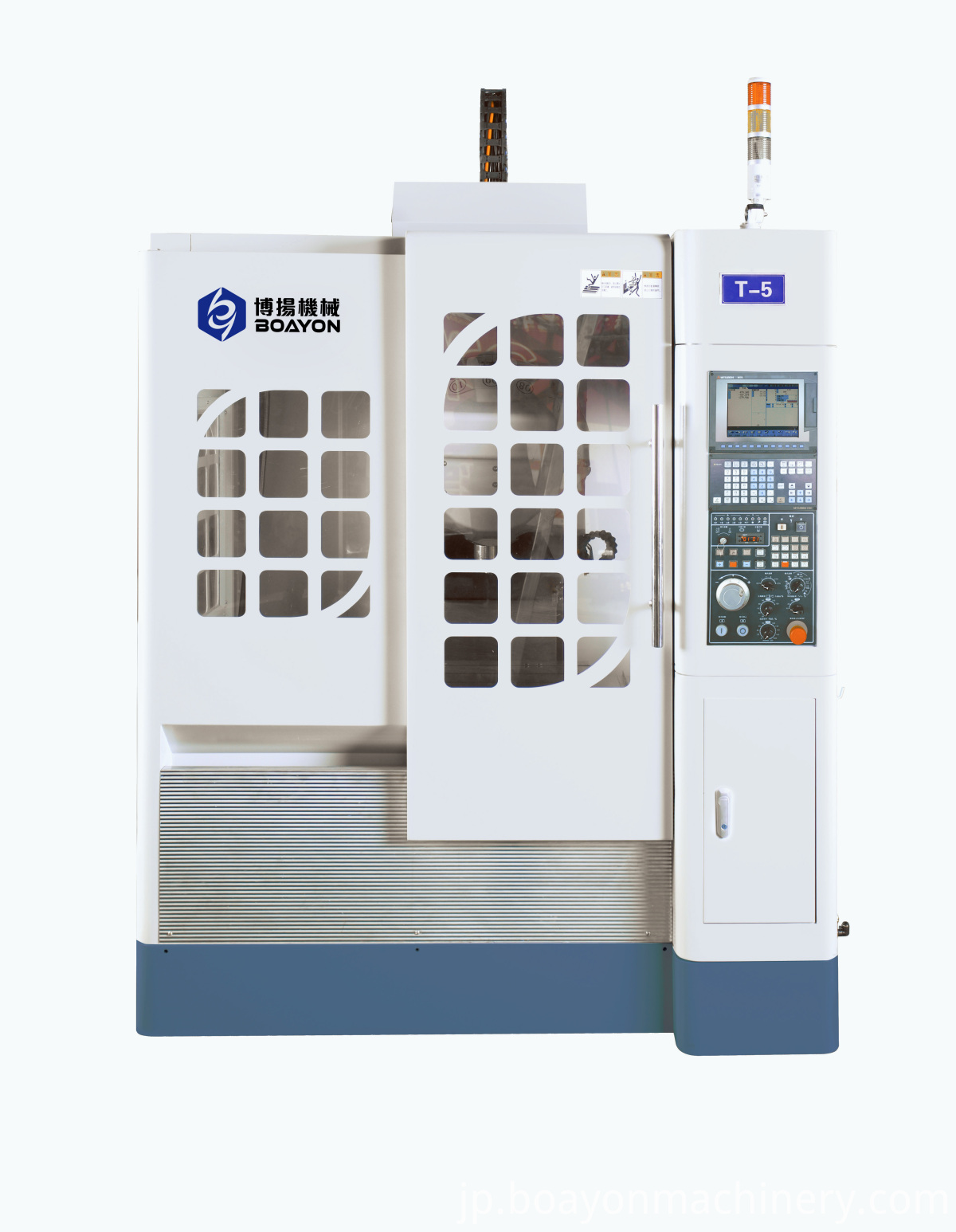 High-Precisly Machining Centre