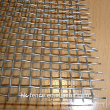4x4 Square Wire Mesh Screen