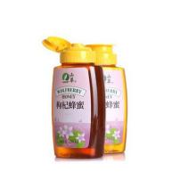 280g Pet Honey Jar com Silicone Valve Cap (PPC-PHB-60)