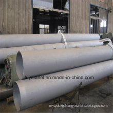 TP304 Stainless Steel Pipe&Tube Good Quality