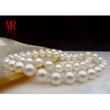 7.5-8mm White Southsea Pearl Necklace
