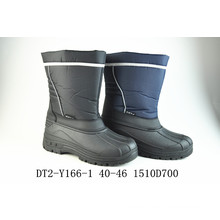 Outdoor Winter Snow Boots 12
