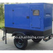 Китай бренд трейлер генератор набор по всему миру поддерживать сервис OEM завод