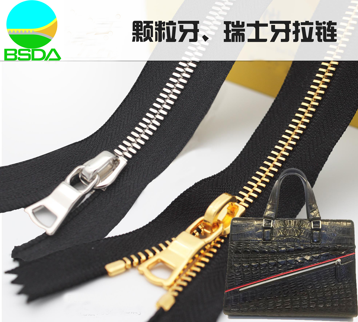 particle teeth zipper