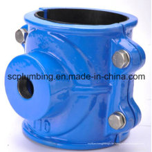 Duktile Gusseisen Sattelklemme für PVC-Rohr