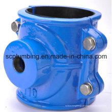 Braçadeira de sela dútile do ferro fundido para a tubulação do PVC