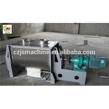 WLDH Series coffee coffee cup mixer