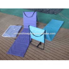 Folding Beach Seat Cushion With Zipper Pocket/Foldable Beach Mat/Beach Seat