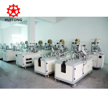 Máquina de fabricación de mascarillas médicas ultrasónicas en blanco