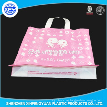 Promotion soft loop handle plastic bag factory direct sale Shenzhen