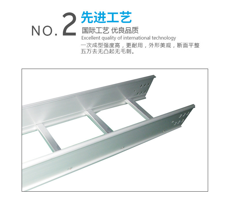 ladder cable tray material Aluminum