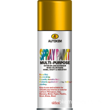 Rust Proof Gold Spray Paint, Gold Effect Spray Paint, Metallic Effect Spray Paint,