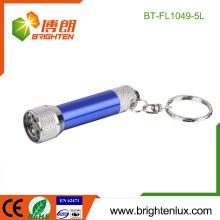 Vente en vrac en usine Billet à bas prix Aluminium LR41 Bouton lumineux à faible luminosité Petit métal 5 led Light Keychain