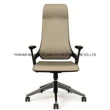 Офисная мебель Поворотная кожа с высокой спинкой Офисная стул