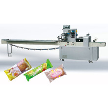 Stroom wrap packing machine