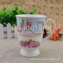 Factory Price Porcelain Changing Color Mug