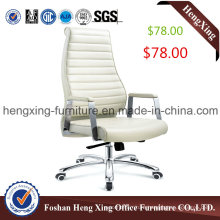 $78 White Leather High Back Executive Office Chair (HX-5A9044)