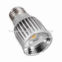 7W COB LED Light, GL-PAR16-E27-Y021