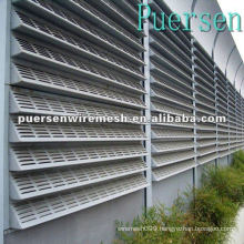 Decorative Perforated Sheet Metal plate