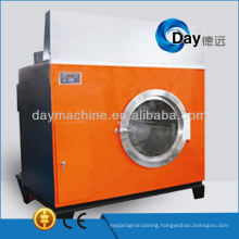 CE top coin operated washers and dryers