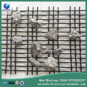 65Mn Anti-Clogging Screen Mesh