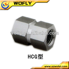 Double female hex shaft coupling nut