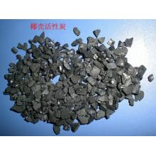 Factory making for Coconut Shell Based Activated Carbon Coconut shell Granular Activated Carbon export to Congo Supplier