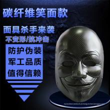V-Killers completa da fibra do carbono máscara Máscara tática para atacado