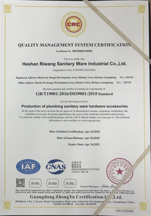 handy ISO9001 CERTIFICATION