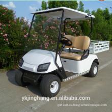 carrito de golf eléctrico con dos asientos y cesta trasera
