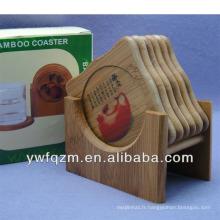 porcelaine en gros café pot mat tasse coaster