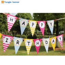 Празднование баннеры день рождения Вымпел флаг овсянка