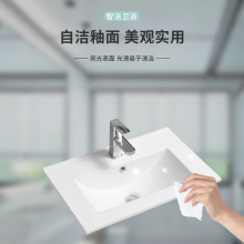 610*390*180 Bathroom Sanitary Thin Edge Vanity Cabinet Basin