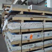 Folha de liga de alumínio 6010 T6